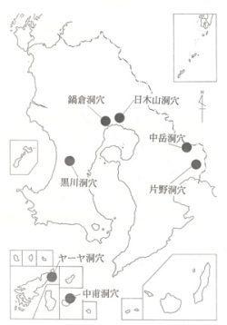 鹿児島県における洞穴遺跡の分布