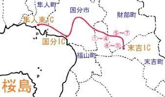国分IC~末吉IC間の遺跡地図