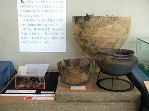 黒川式土器